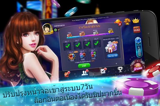Luxy Poker Apk Versi Lama