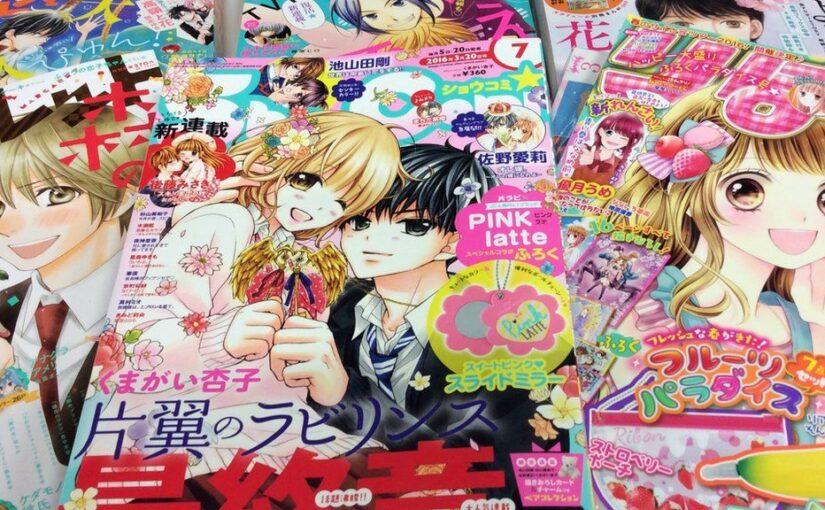Manga dan Manhwa, Mana yang Lebih Baik